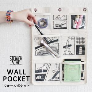 STOMACHACHE. Wall Pocket ウォールポケット 壁掛け 収納 レターラック クリア インテリア STM-07 STM-08 メール便OK|sincere-inc