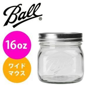1858年にアメリカで生まれ、 100年以上の歴史を持つBall社の密閉瓶「メイソンジャー」 ガラス...