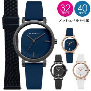 KLASSE14 クラス14 正規品 腕時計 レディース メンズ IMPERFECT ANGLE