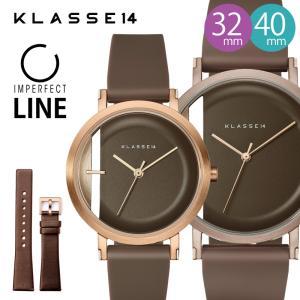 klasse14 腕時計 クラス14 レディース メンズ インパーフェクト ライン 40mm 32mm IMPERFECT LINE クラッセ14 ペアウォッチ ブランド プレゼント|sincere-inc