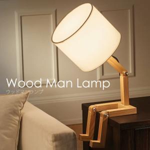 ランプ ベッドサイド 間接照明 寝室 LED ウッドマンランプ Wood Man Lamp おしゃれ 木 シェード ライト 引っ越しプレゼント|sincere-inc