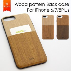 iPhone8Plus iPhone7Plus iPhone6Plusケース Kajsa カイサoutdoor collection Wood pattern メール便OK メール便送料無料|sincere-inc