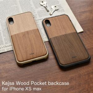 メール便送料無料 Kajsa カイサ Wood pocket back case ウッドポケットバックケース iPhoneXS max メール便OK|sincere-inc