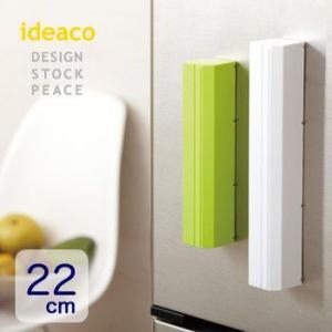 キッチン 雑貨 おもしろ ideaco イデアコ wrap holder 22 ラップホルダー22c...