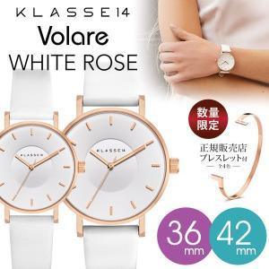 Volare WHITE ROSEモデルは、エレガントなローズゴールドと純粋なホワイトの組み合わせに...