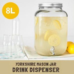 ヨークシャー メイソンジャー ドリンクディスペンサー Yorkshire Mason Jar Dri...