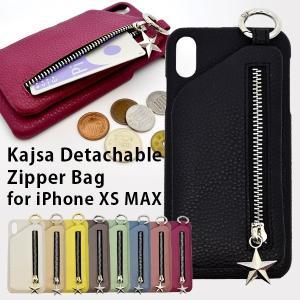 Kajsa カイサ Detachable Zipper Bag for iPhoneXS MAX ケース メール便送料無料 メール便OK|sincere-inc