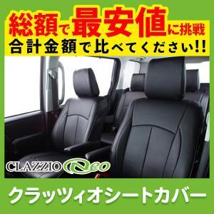 車種:セレナ 型式:GC27 GFC27 GNC27 年式:H28/9- グレード:G/ハイウェイス...