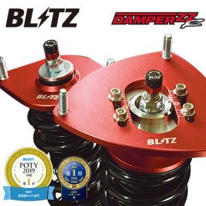 ブリッツ シルビア S15 車高調キット 92756 BLITZ DAMPER ZZ-R ZZR ダ...