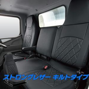 タイタン シートカバー クラッツィオ EI-4016-01 ストロングレザー キルトタイプ シート ...