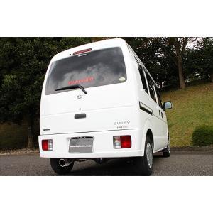 フジツボ エブリィ EBD-DA64V マフラー AUTHORIZE K オーソライズK FUJITSUBO 750-80413