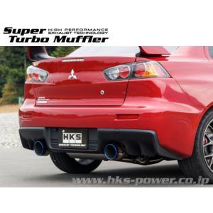 HKS エッチケーエス Super Turbo Muffler スーパーターボマフラー マフラー ランサーエボリューション CBA-CZ4A CBA-CZ4AX 31029-AM004