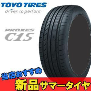 1956515 4 x TOYO PROXES CF2 195//65//15 95H TL XL su strada pneumatici auto