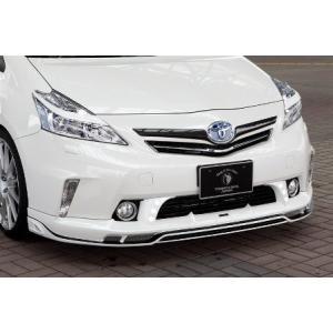車種:プリウスα 型式:ZVW41/前期 年式:2011.12〜2014.11 セット内容:LEDス...