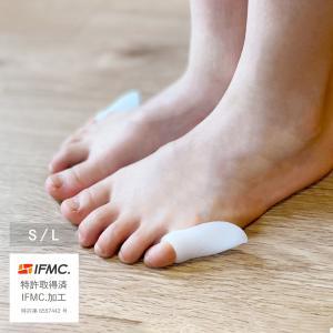 内反小趾 サポーター シリコンパッド外反母趾 靴ズレ防止 サポーターグッズ 小指対策 男女兼用です。...