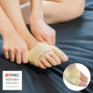 外反母趾保護用のシリコンパットが、リング形状で、中央部が直接当たらず、優しく保護します。 つらい外反...