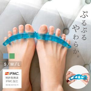 足指 全開 シリコン製 外反母趾つま先オーバーラップパッドホルダです。対策に むくみ解消 疲労回復 ...