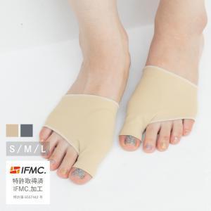 外反母趾 フットケア サポーター 靴擦れ対策用で、左右2個セットです。 ソックスみたいに履くだけ簡単...