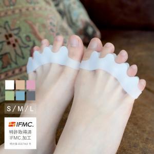 やさしいフットケア 柔らか未矯正高品質シリコン 男女兼用 5本指タイプ 2個セットです。 柔らかいシ...