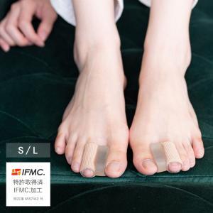 外反母趾対策用品 Sincerus 外反母趾 内反小趾 土踏まず 足指矯正 サポータ グッズ 16種...