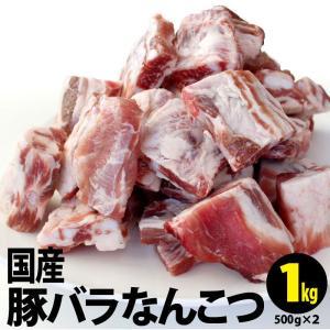 九州産 豚バラ 軟骨 煮込み料理に最適!|singaki-meat
