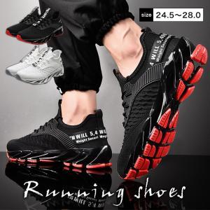 [$ingo] スニーカー メンズ ランニングシューズ おしゃれ 韓国 軽量 靴 通気性 シューズ ...