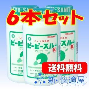 ピーピースルーK送料無料の 6本セットです!(沖縄県を除く)  ■成分: 水酸化カリウム 95%、 ...