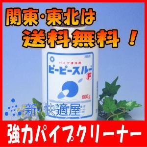 ピーピースルーF 600g (配水管掃除洗剤 業務用パイプ洗浄剤 強力パイプクリーナー PPスルー / 和協産業) 関東 東北は送料無料|sinkaitekiya