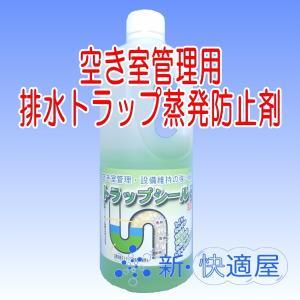 排水トラップ封水剤  『トラップシールド』  (1kg) [約10回分](和協産業、業務用) 【新・快適屋】|sinkaitekiya