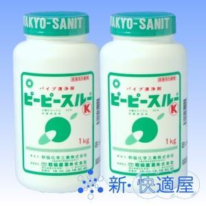 「ピーピースルーK」 お買得2本セットです!   ■成分: 水酸化カリウム 95%、 サビ防止剤  ...