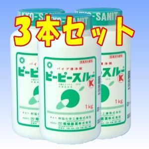 「ピーピースルーK」 お買い得3本セット  ■成分: 水酸化カリウム 95%、 サビ防止剤  ■用途...