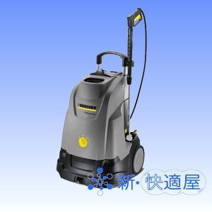 ケルヒャー HDS4/7U (業務用 温水用高圧洗浄機  KARCHER)  送料無料/沖縄を除く|sinkaitekiya