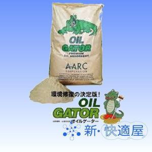 油吸着分解剤 オイルゲーター 12kg (油吸着剤、 清掃用品、油の処理剤、オイル吸収剤) 新快適屋 sinkaitekiya