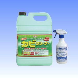 『カビクリーナー』 (4.5kg)[横浜油脂 Linda] 【新・快適屋】|sinkaitekiya