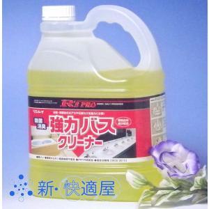 リンレイ  『強力バスクリーナー』  (浴室洗剤 4L) 【新・快適屋】|sinkaitekiya