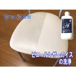 Atアットプレミアム多目的クリーナー 300ml /家じゅうのお掃除に大活躍 液状の万能洗剤です / 桂通商|sinkaitekiya