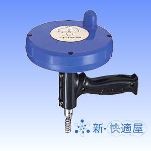 収納しやすいパイプクリーナー PR802S-3 /三栄水栓 ワイヤー式排水パイプ掃除用品 /新快適屋 sinkaitekiya
