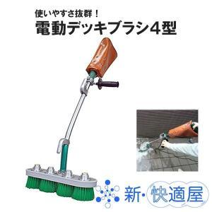 ■用途:浴場、プールなどの床面、側面(タイル、Pタイル、板張り、コンクリート)の洗浄   ■特徴: ...