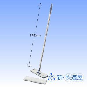 リンレイ 『フラッシュモップ』 (床ワックス塗布用モップ)(45cm幅)|【新・快適屋】|sinkaitekiya