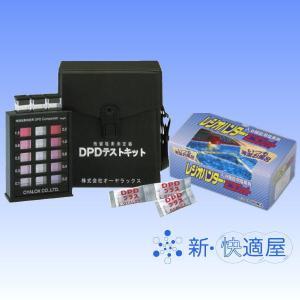 ■製品構成: ・レジオハンター・ミニタブレット 3g×60錠 ・測定機本体   1式 ・テストチュー...
