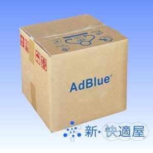 ※「アドブルー Adblue」は、「1万円以上送料無料」には該当しません。  ■用途 ディーゼルエン...