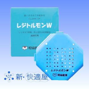 レジトルモンW (業務用 小型冷却水系複合水処理剤 レジオネラ抑制剤 クーリングタワー衛生管理 / 和協産業)|sinkaitekiya