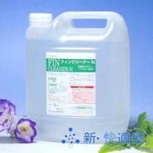 エアコン アルミフィン洗浄剤 『フィンクリーナーN』 (5kg)(業務用、和協産業) 【新・快適屋】|sinkaitekiya
