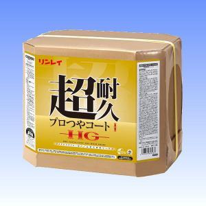 『超耐久プロつやコート1』 (18L)(リンレイ 高濃度樹脂ワックス)【送料無料 (沖縄・離島を除く)】|【新・快適屋】|sinkaitekiya