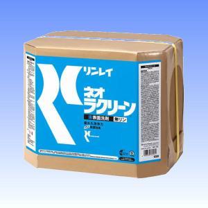 リンレイ 『ネオラクリーン』 (18L)(床用万能洗剤)【新・快適屋】|sinkaitekiya