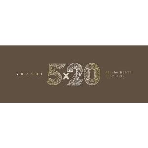 【ご注意】この商品は「初回限定盤1」単品です。   新発売の  嵐 5×20 All the BES...