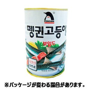ペンギンさば缶詰め 400g <韓国食品・韓国食材>...