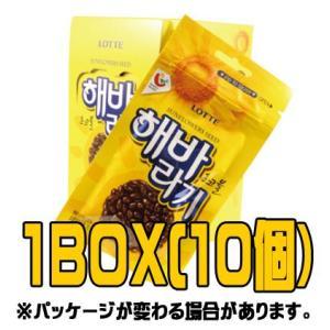 『ロッテ』ひまわりチョコ(■BOX 10入) <韓国お菓子・韓国スナック> sinnara