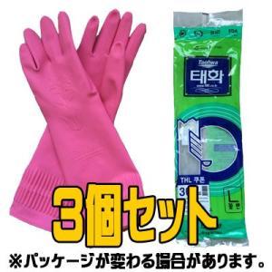 ゴム手袋(Lサイズ)(▲セット 3個) <韓国食器・韓国雑貨>|sinnara