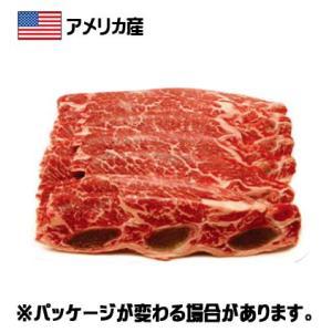 《冷凍》特上LAカルビ 1kg <韓国食品・韓国食材>|sinnara